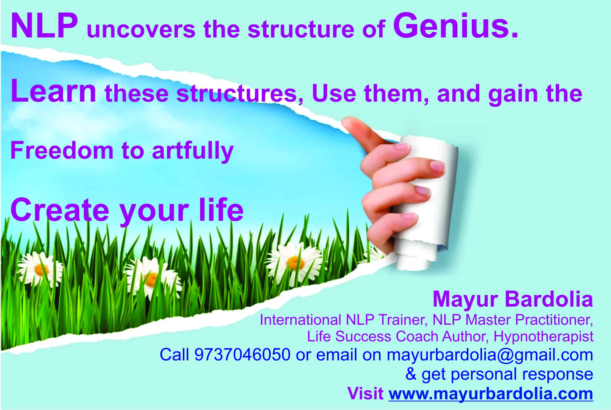 NLP-Poster-Misc1